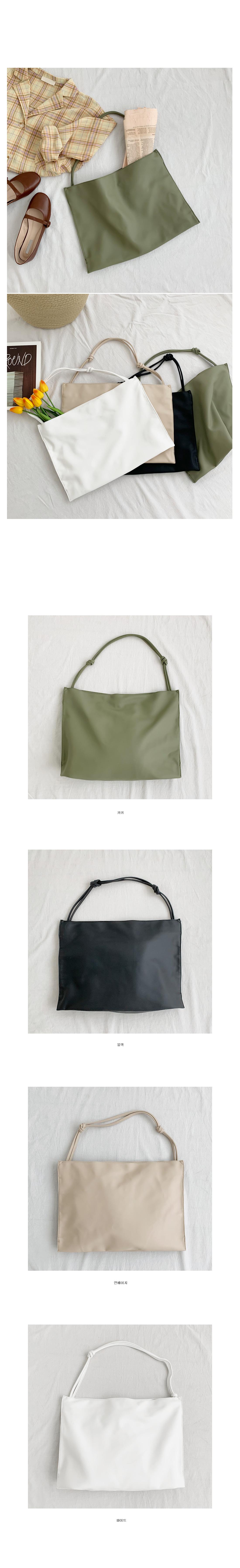 Fluffy Simple Shoulder Bag