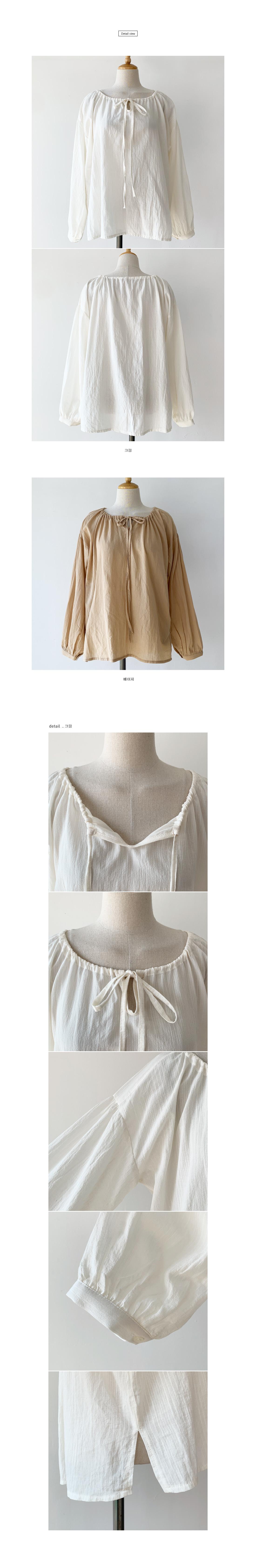 Mare Shirring Blouse-Cream
