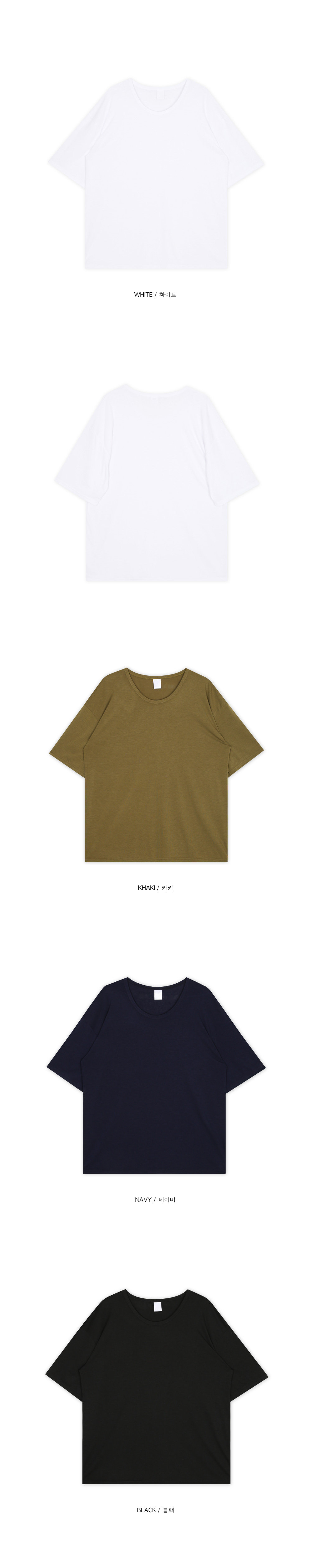 SALE basic u-neck 1/2 T (khaki) - men