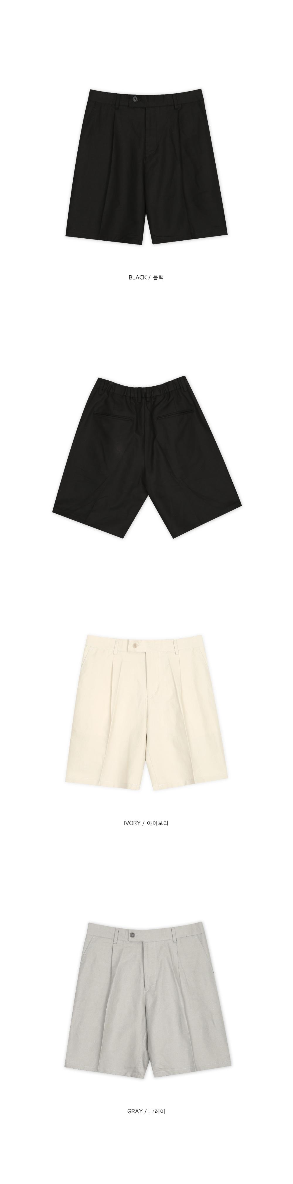 linen half pants (3 color) - men