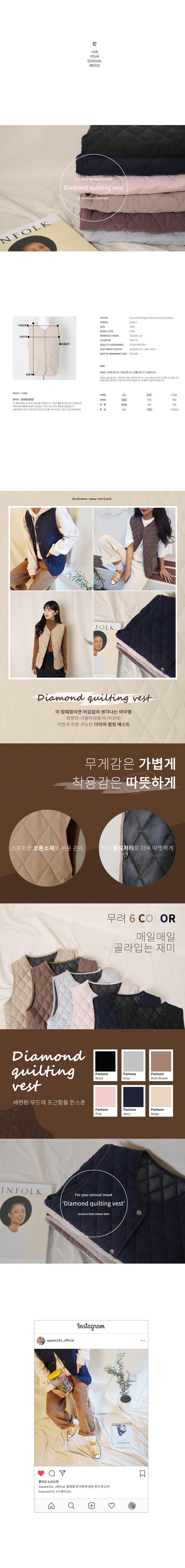 Diamond Quilting Vest