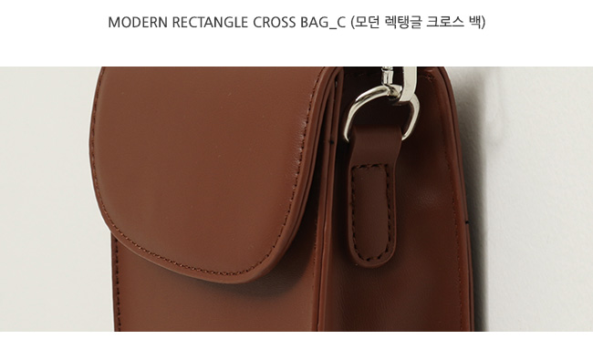 Modern rectangle cross bag_C