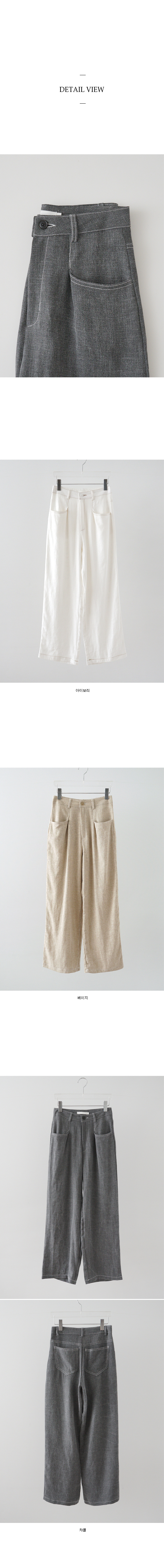 linen stitch point pants
