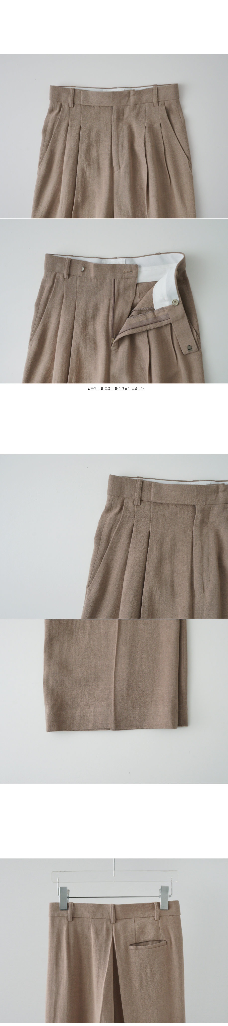 linen straight fit pants