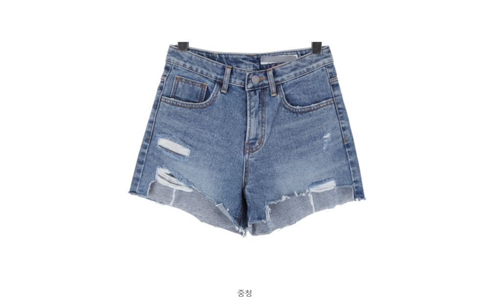 Summer Basic Denim P