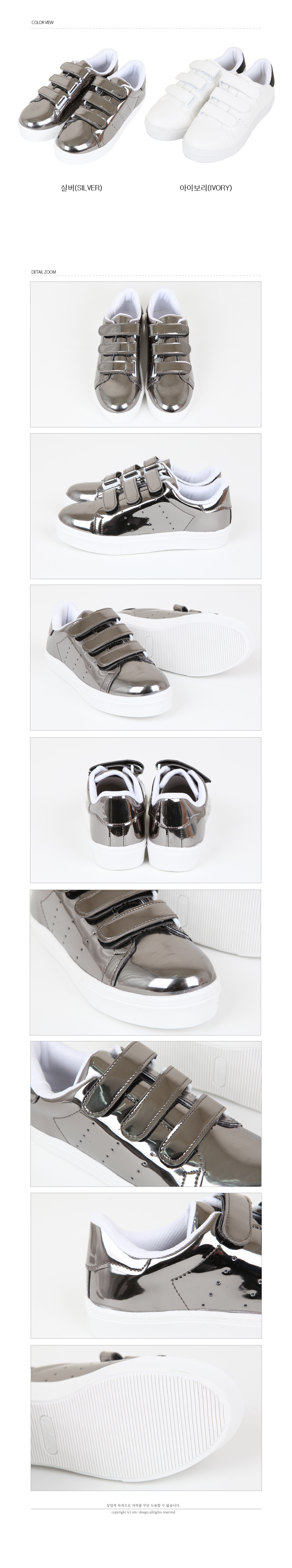 Rounded velcro sneakers