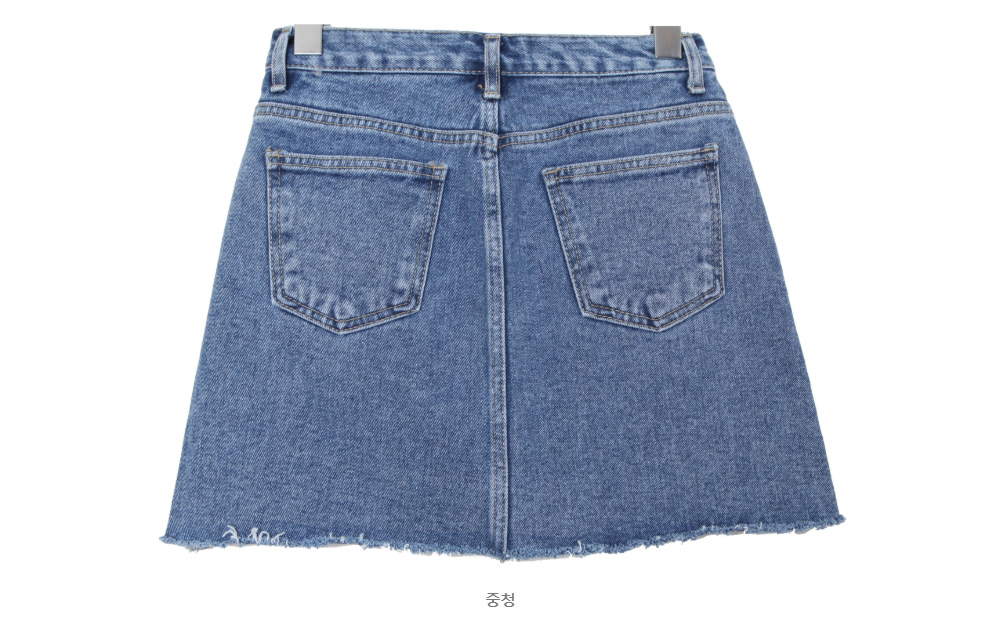 The end of the day denim SK