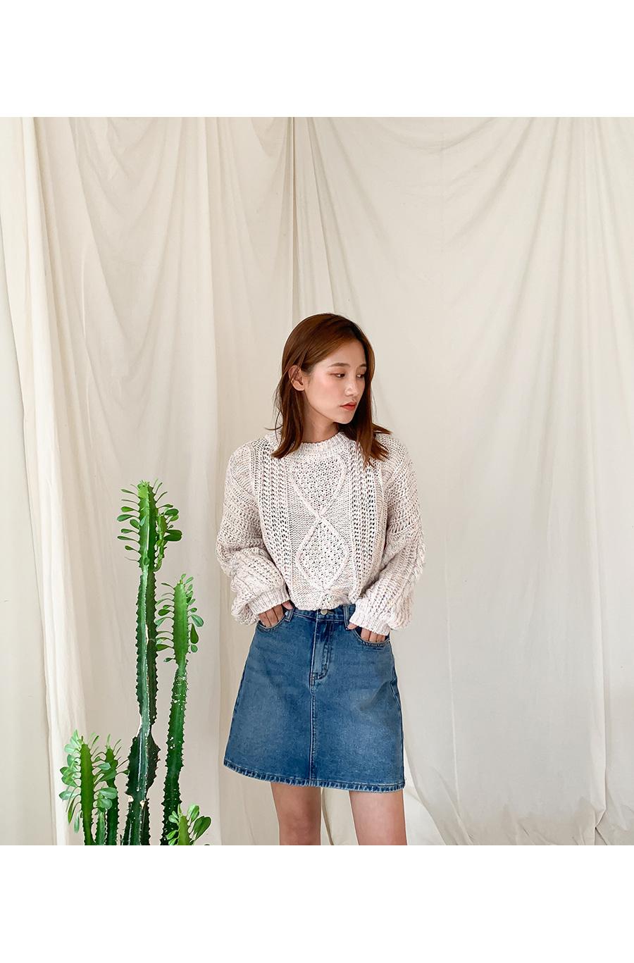 Denim H Skirt