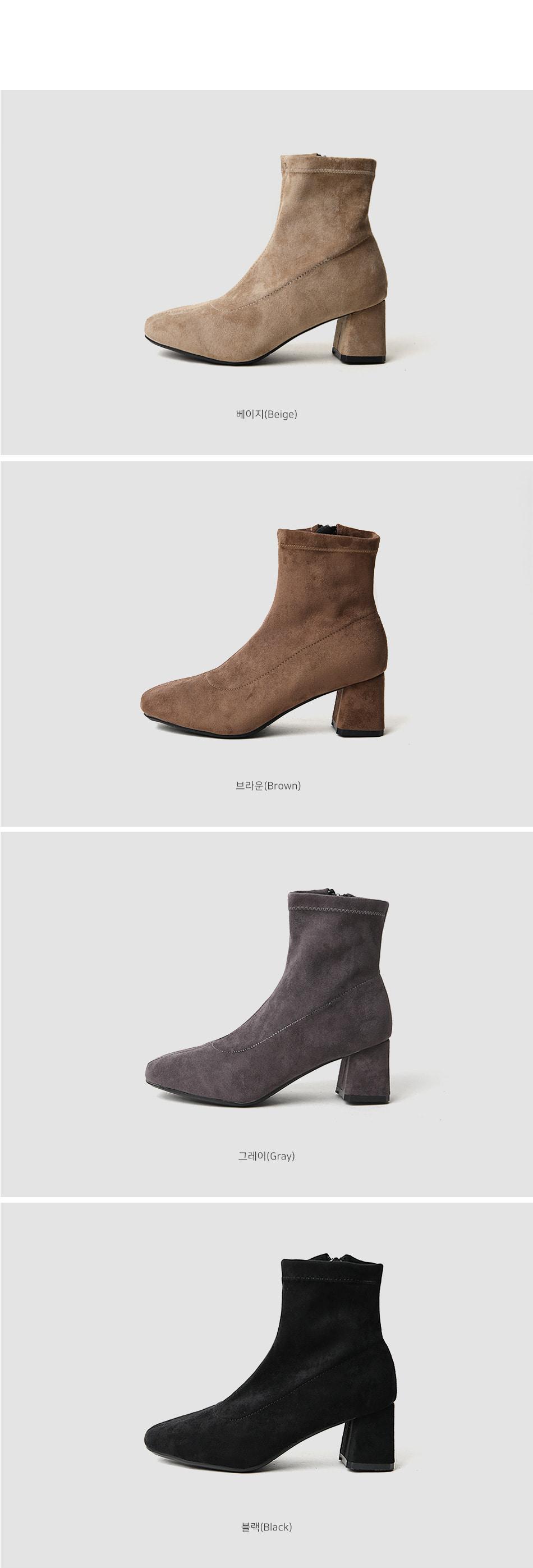 Evans Sox Ankle Boots 6cm