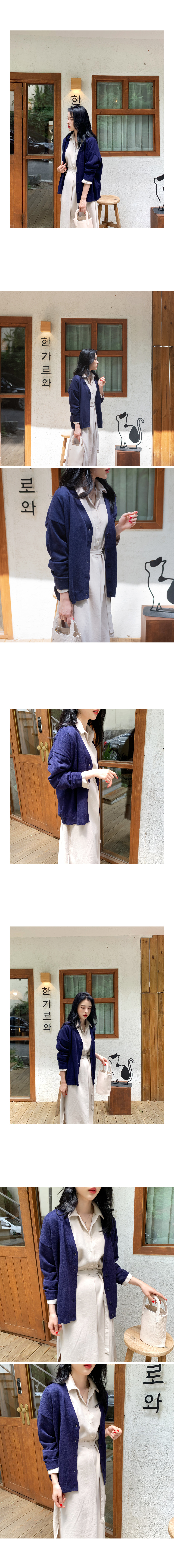 Potts Basic Knit Cardigan