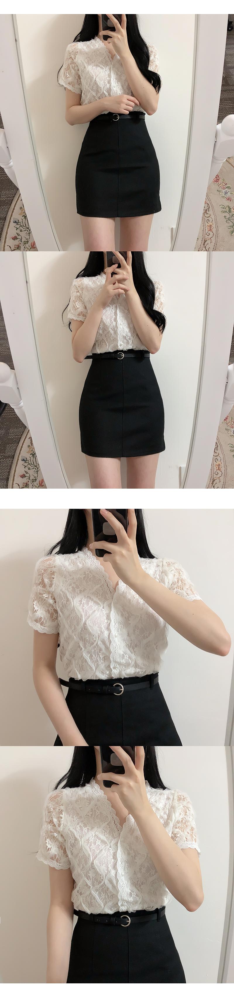Belt set / cellar H line skirt