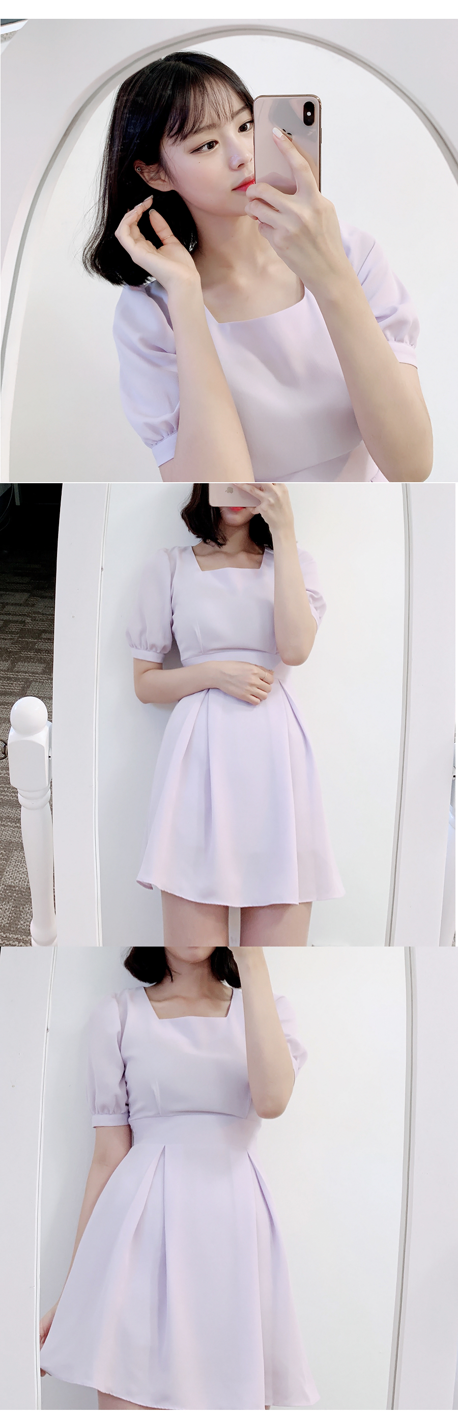 Self-made ♥ Bell Square Dress