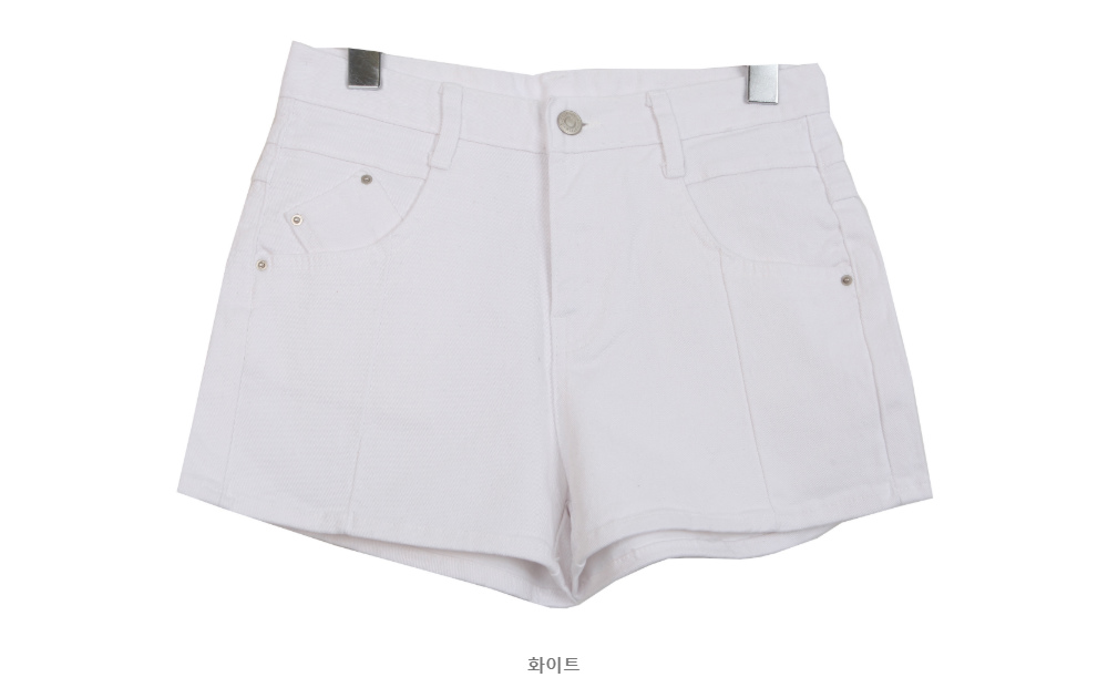 Gown Incision Short P