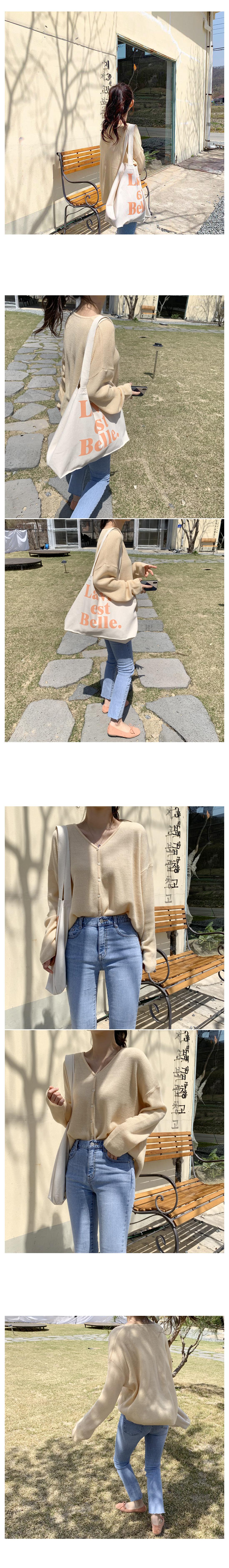 Dream knit cardigan