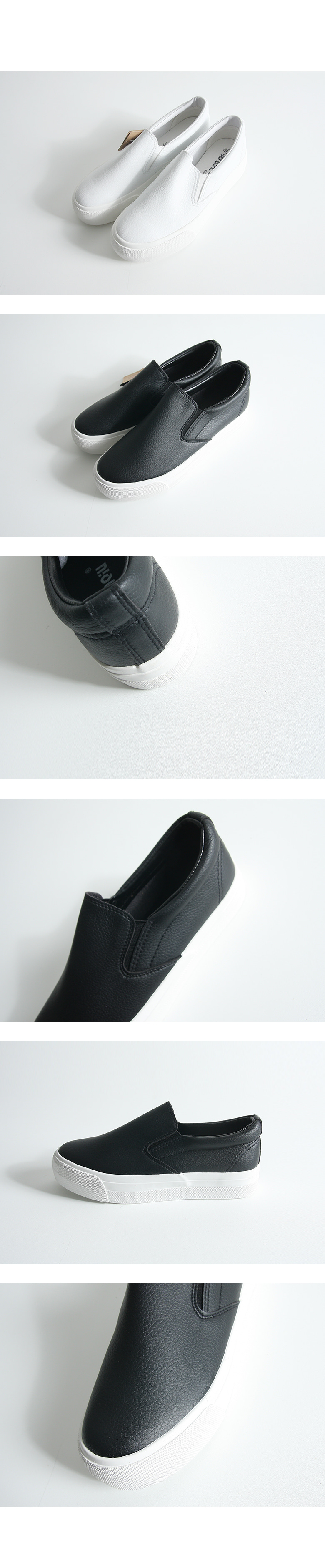Simple leather slip-on