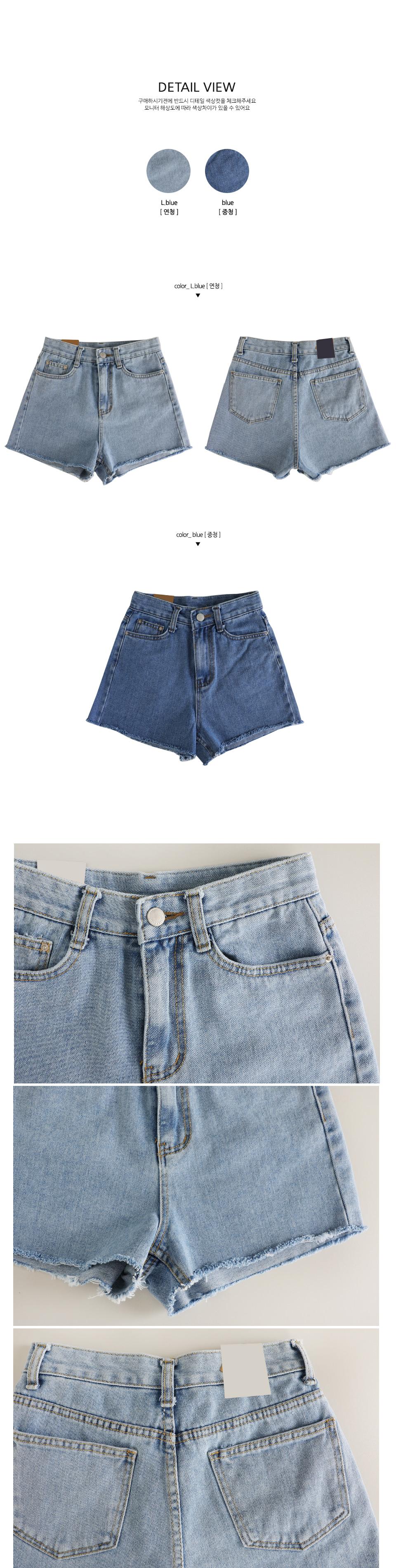 Cool denim hot pants