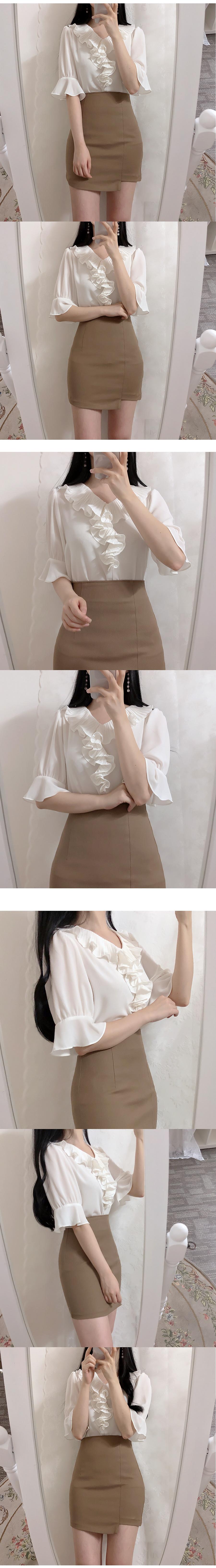 Slim Unhappy Mini Skirt