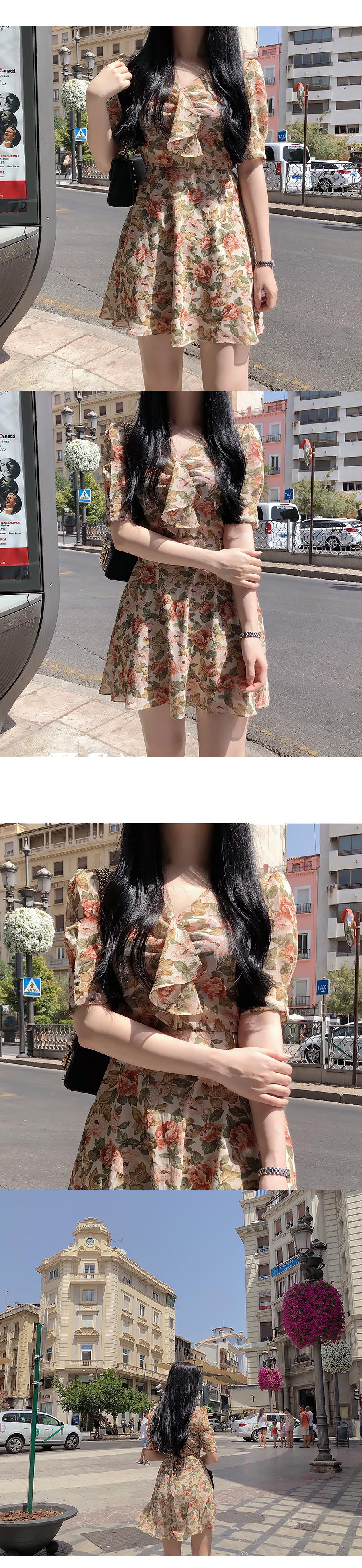 Seville flower ops