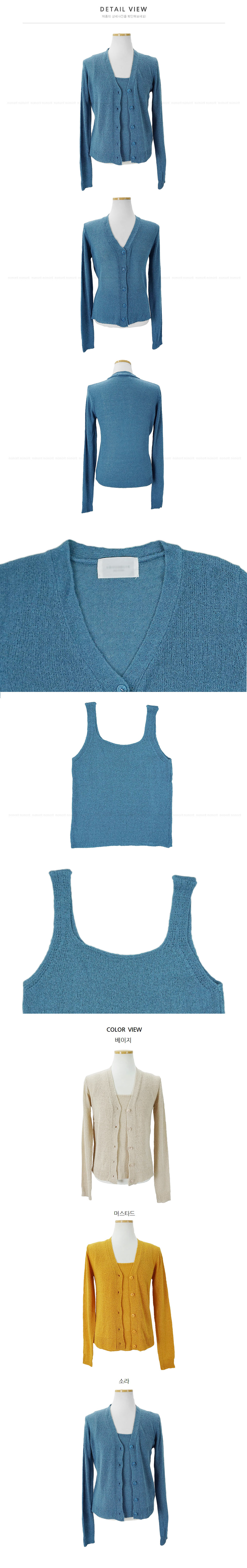 Square neck neck knit cardigan set 3color