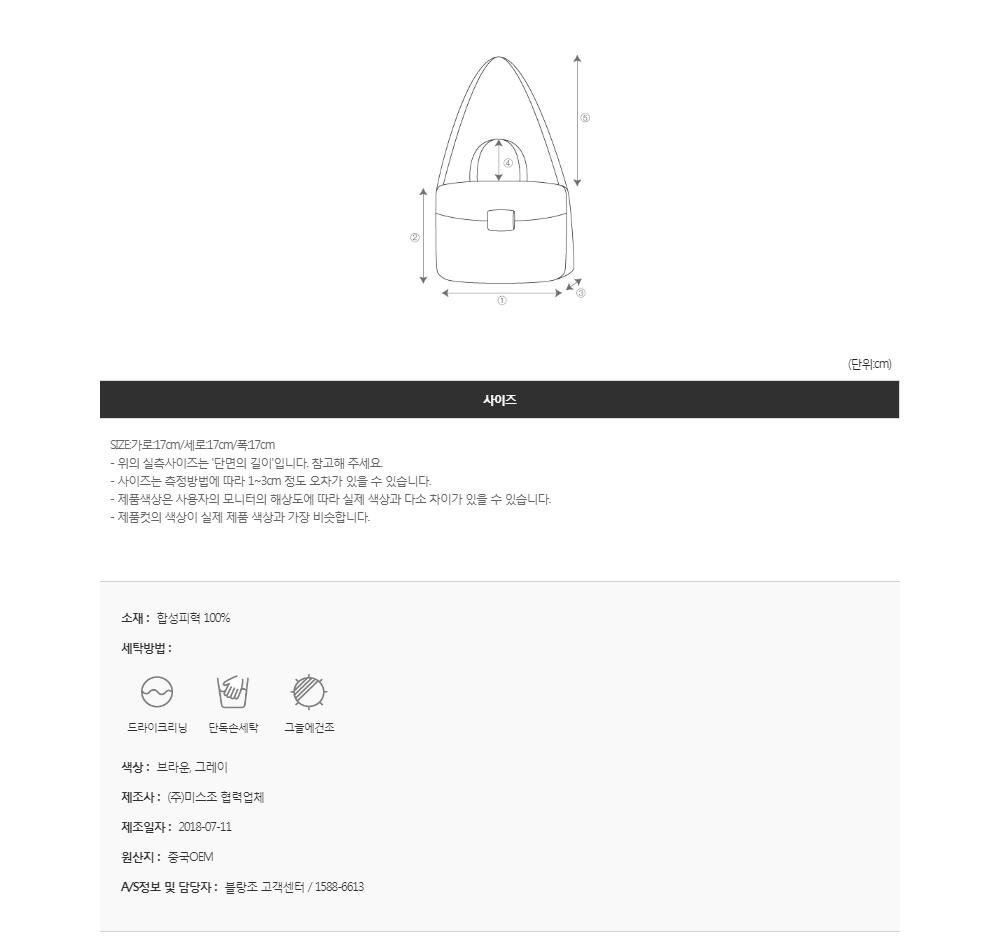 Square shoulder round shoulder bag _ib02954