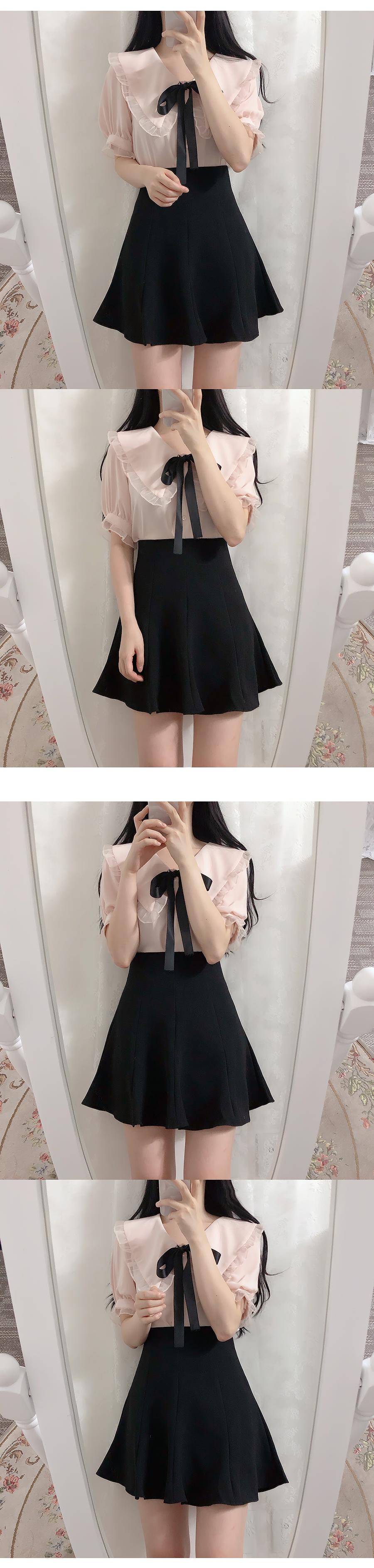 Daily Flare Skirt