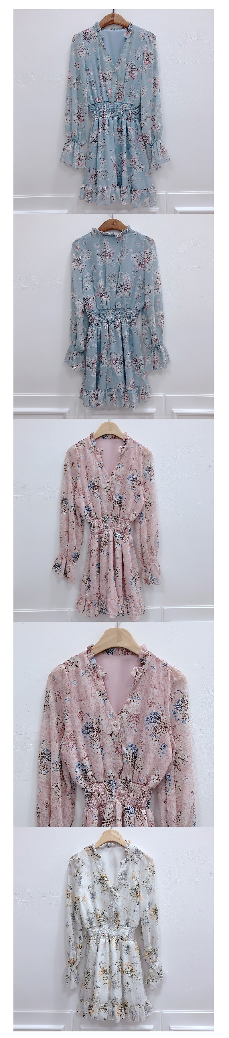 Order Runaway ♥ Soft Flower Smoke Mini Ops