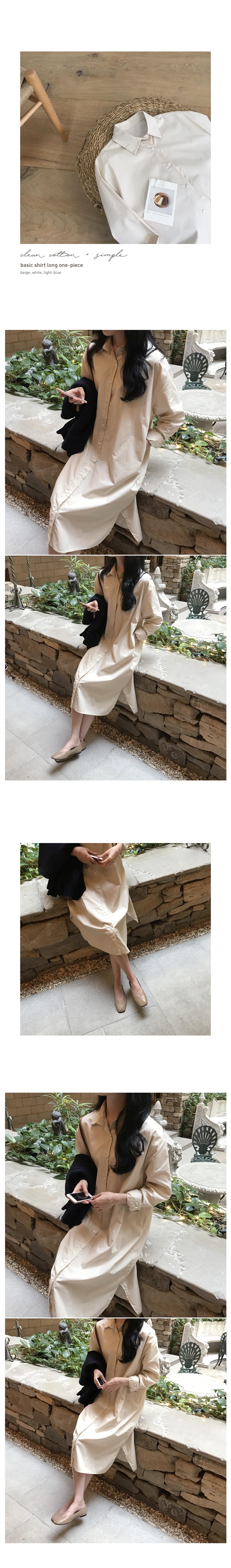 Curie Shirt Long Dress