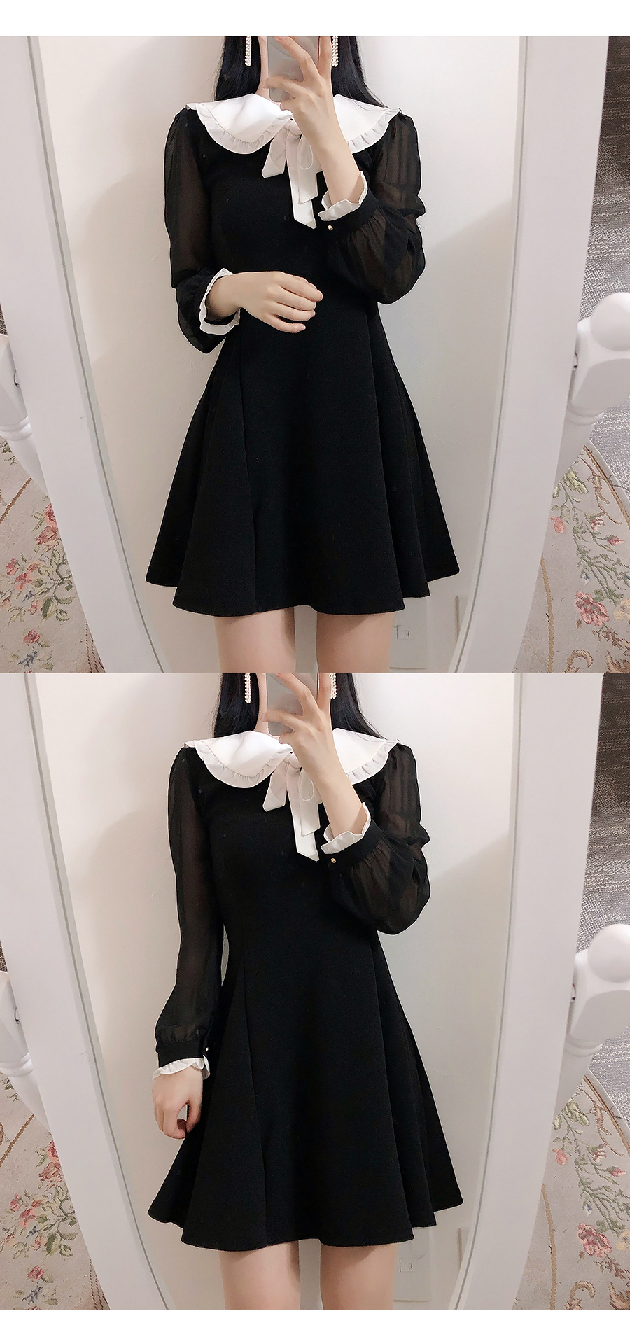 Miko Cararill Ribbon Dress
