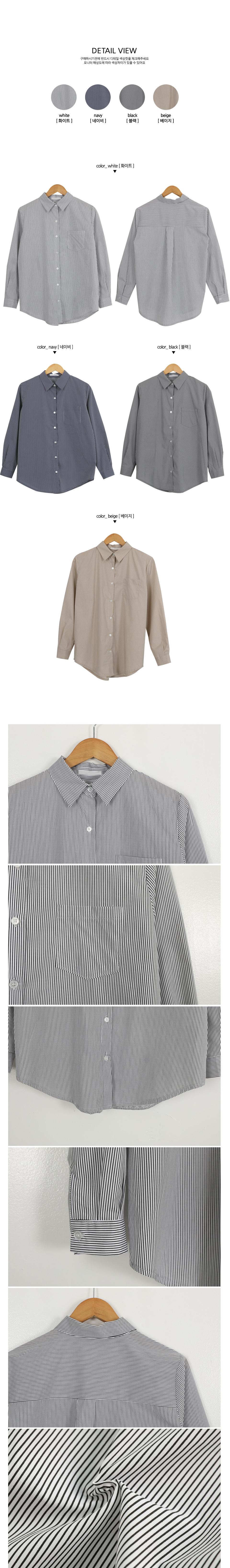 On ST Shirt
