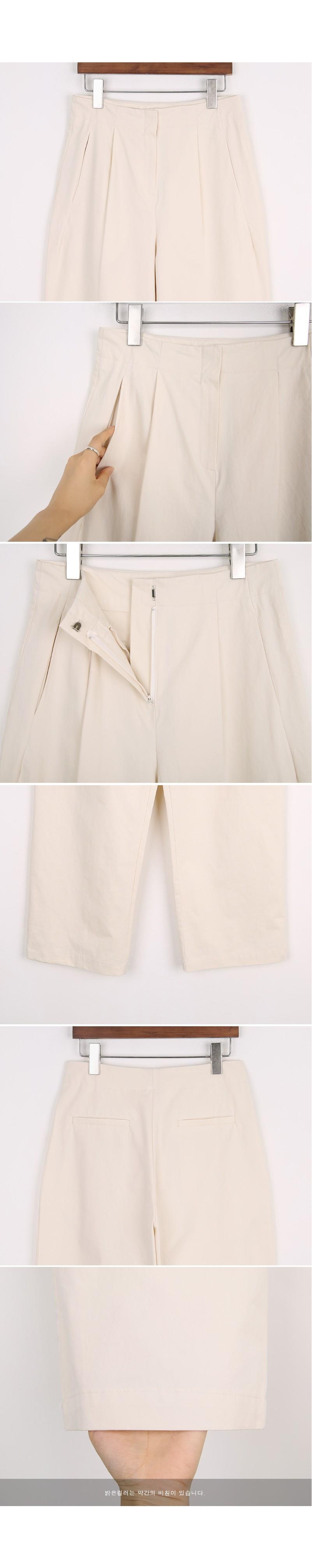 Shoreditch cotton pants
