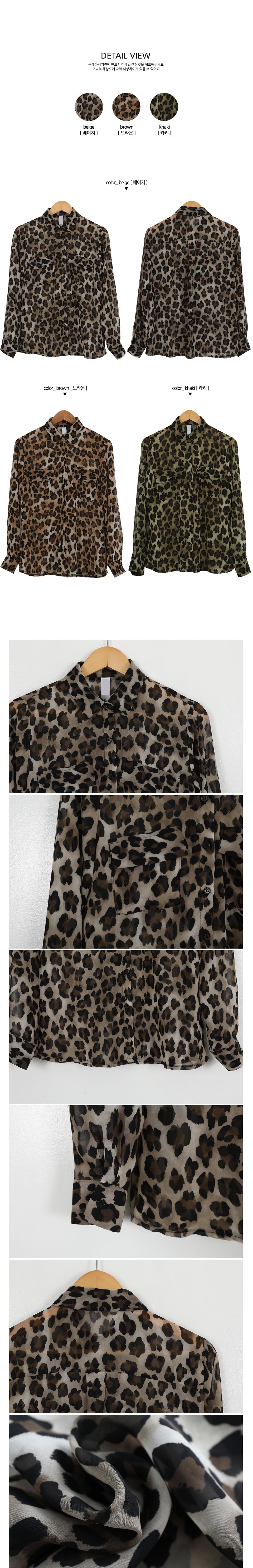 輕熟風豹紋口袋透膚襯衫