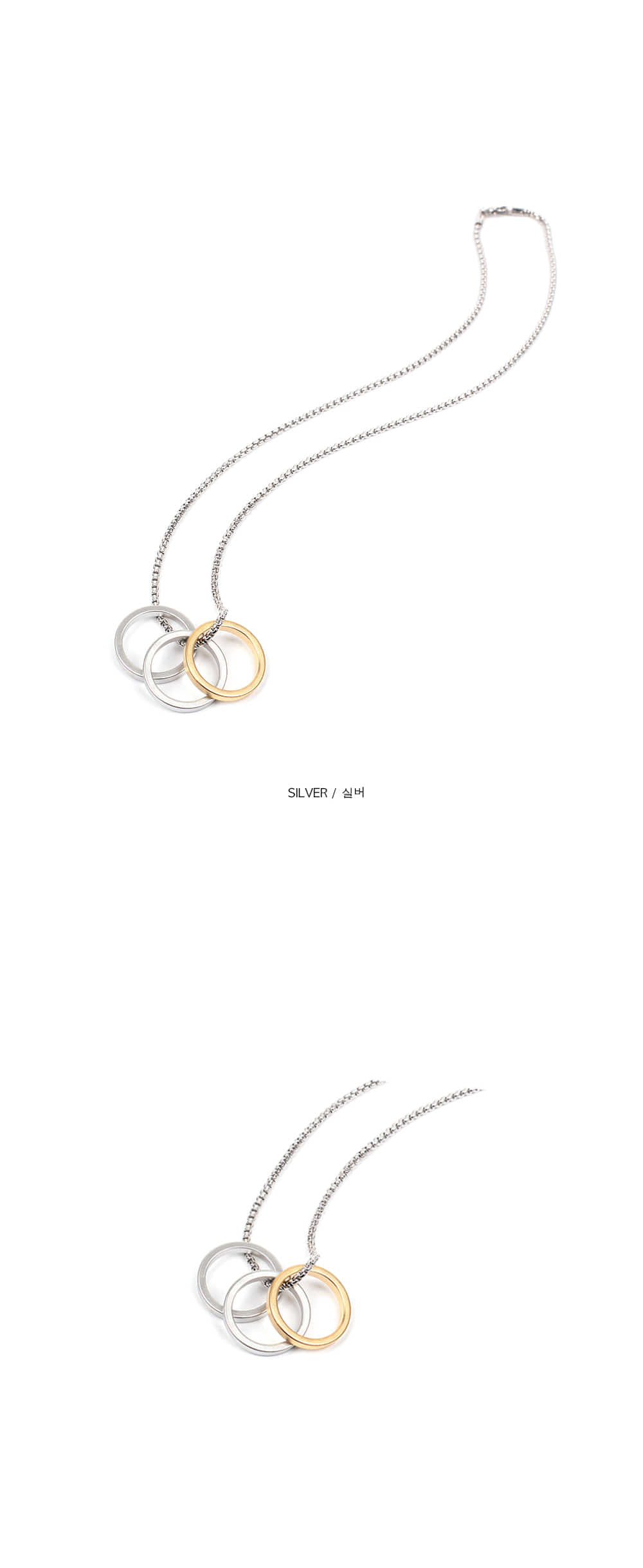 3-ring necklace