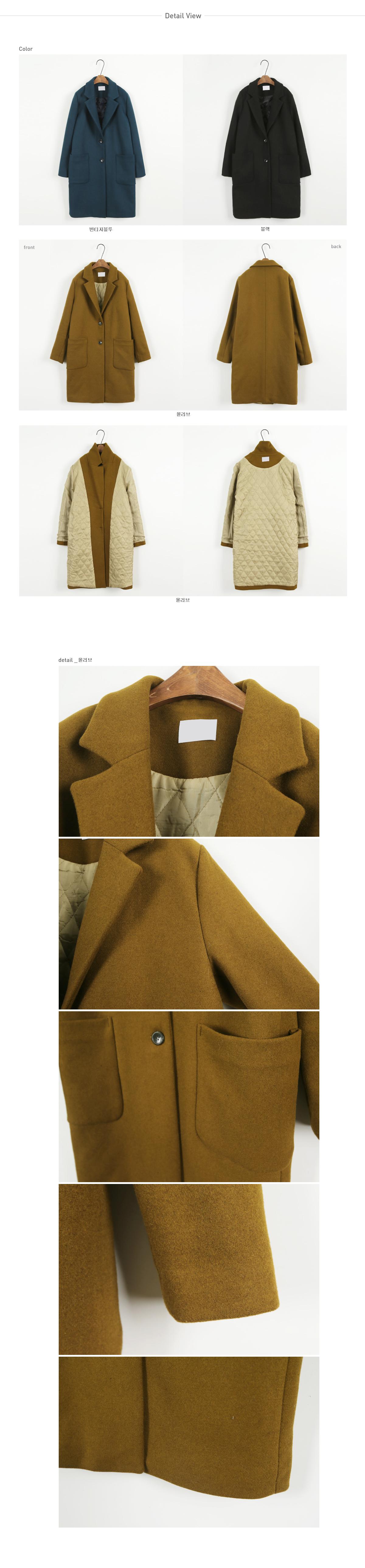 Sarabi Court - Wool 60% + Nu Beam