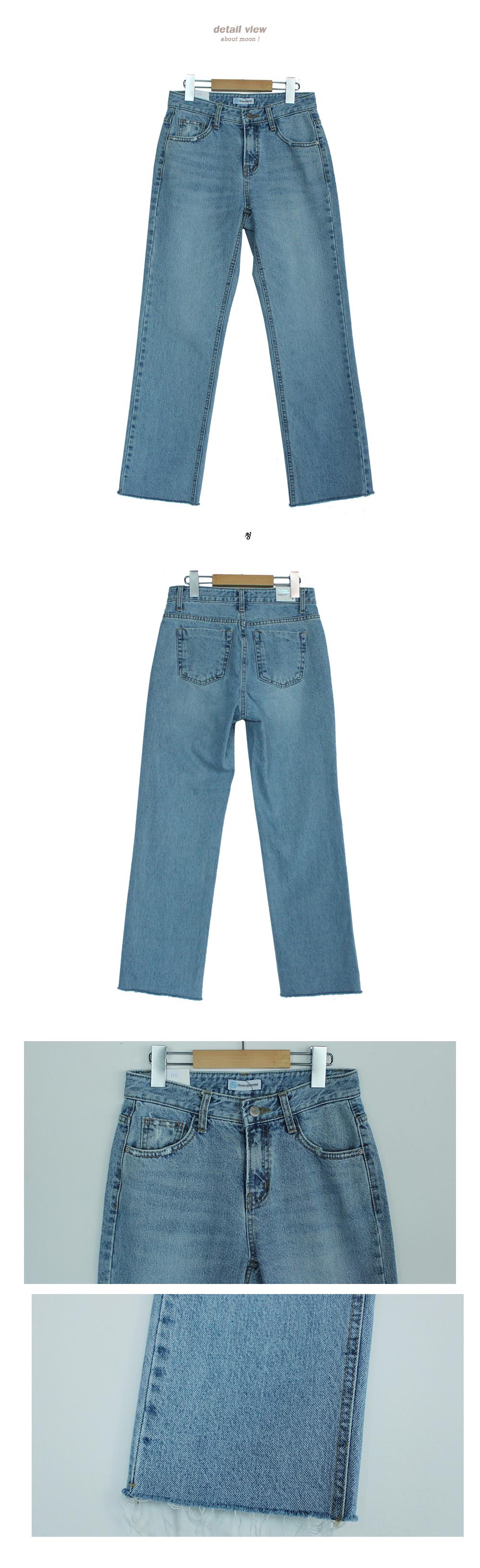 Fresh Date Cut Pants