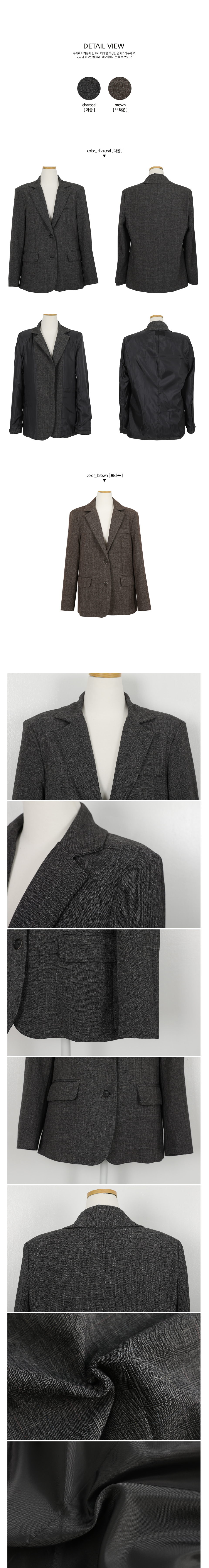Josephzan Check Jacket