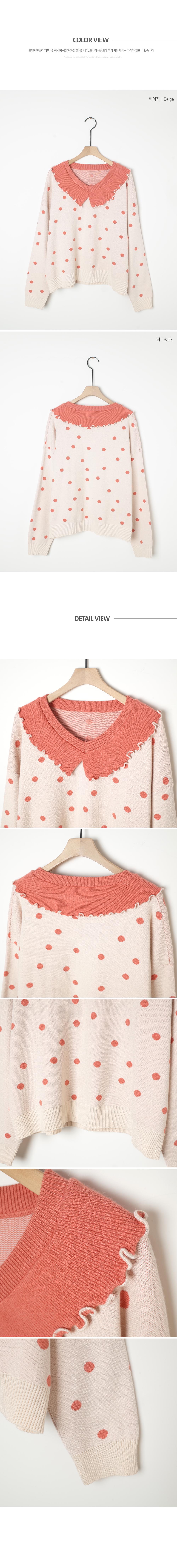 Lovely dot charm knit