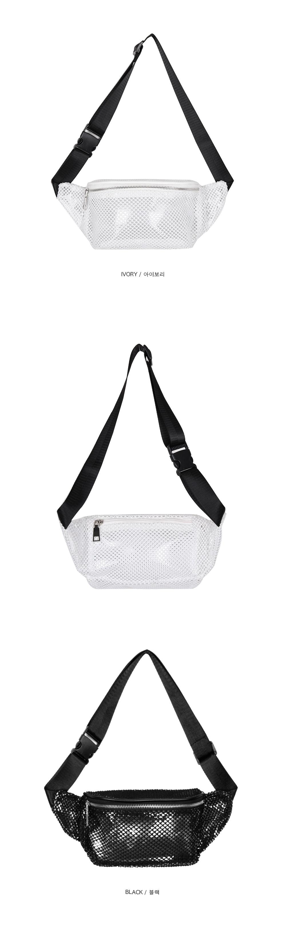 mesh fanny bag (2 color)