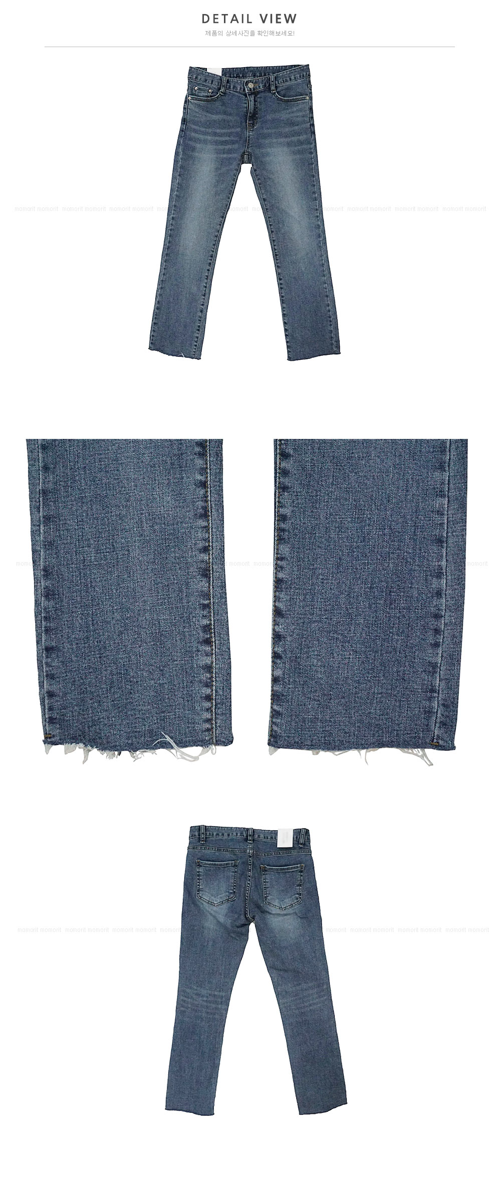 Lily 9 Tone Down Jeans