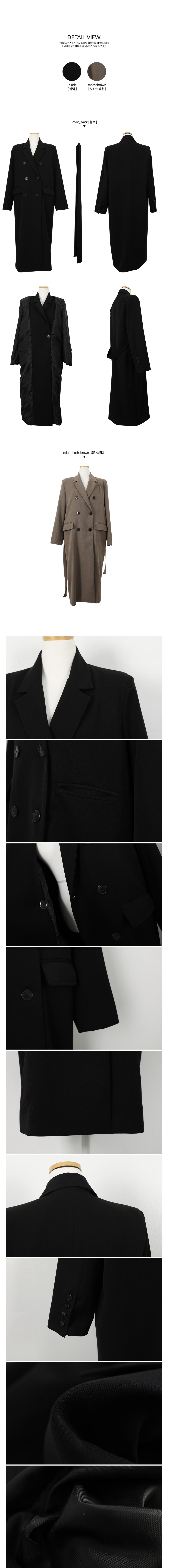 Bree Wood Long Coat
