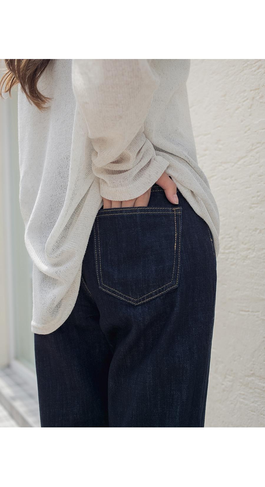 Straight Fit Denim Pants