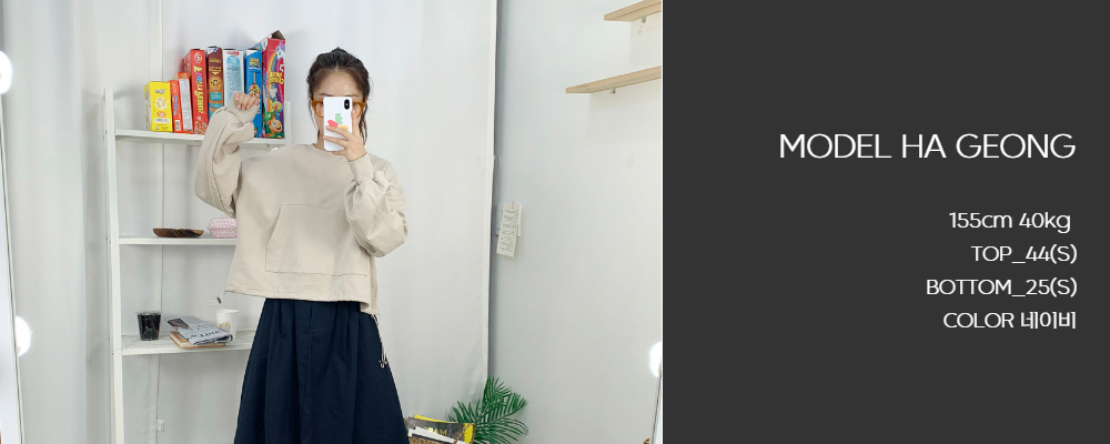 Tweed Along SK