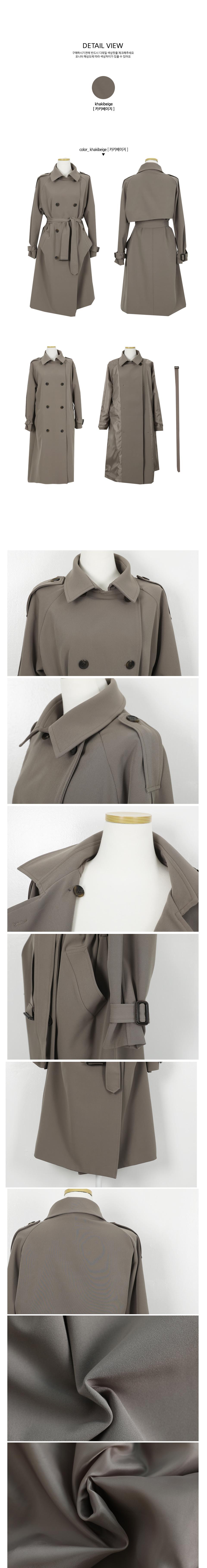 Dart classic trench coat