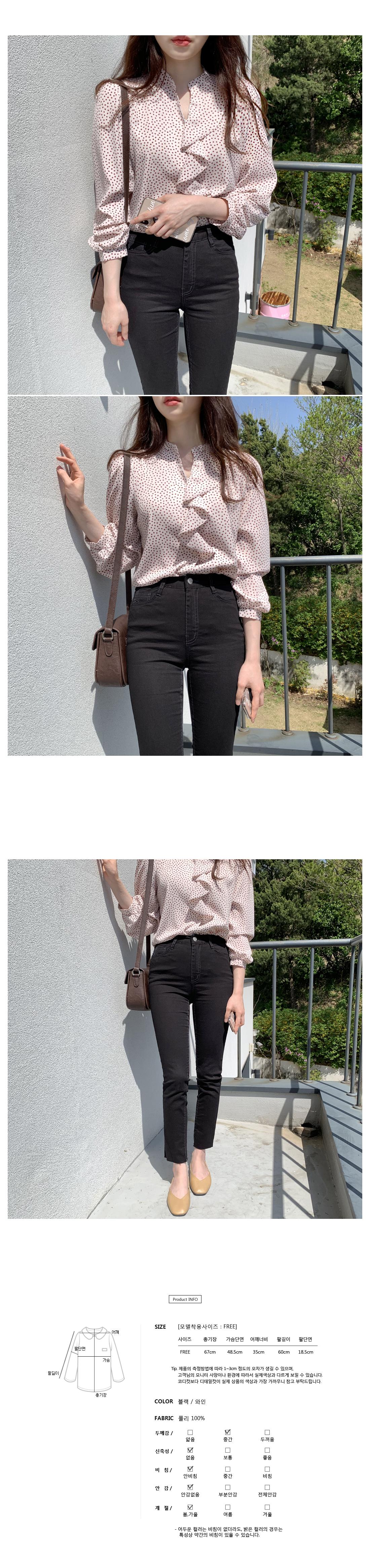 Barbara frill flower blouse