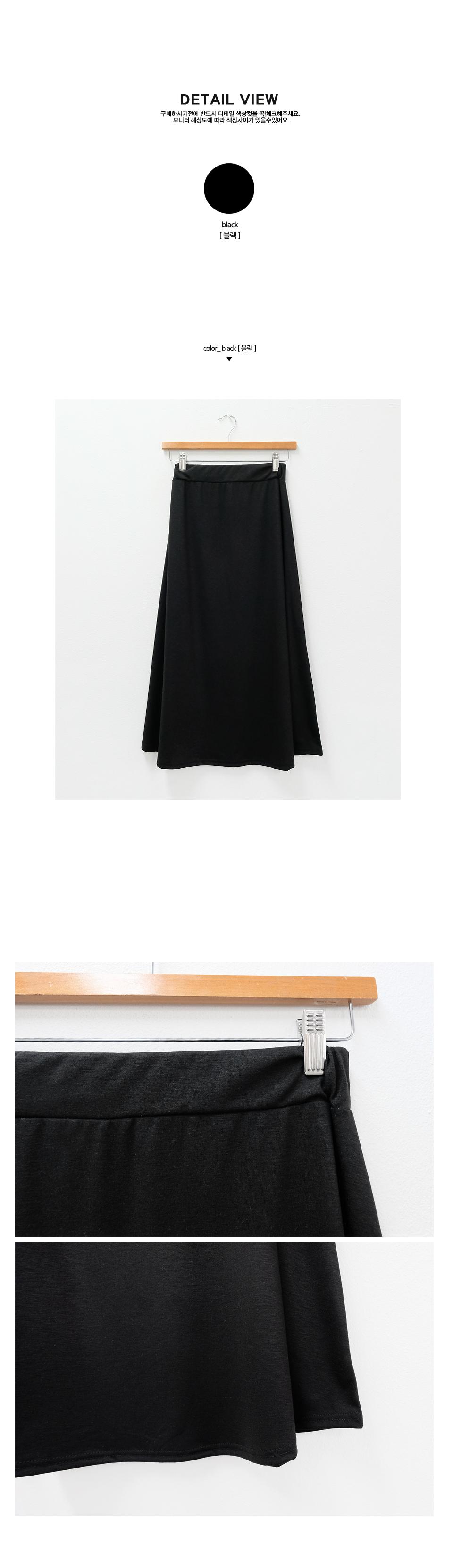 Daily Long Skirt