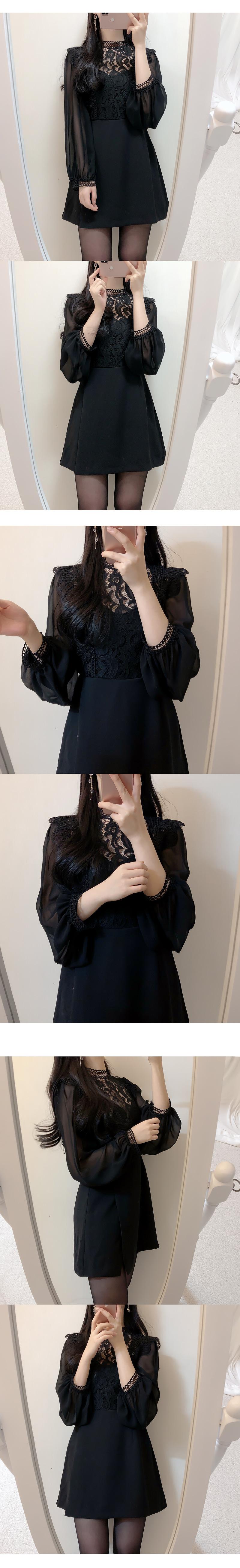 Angel Lace Jump Suit