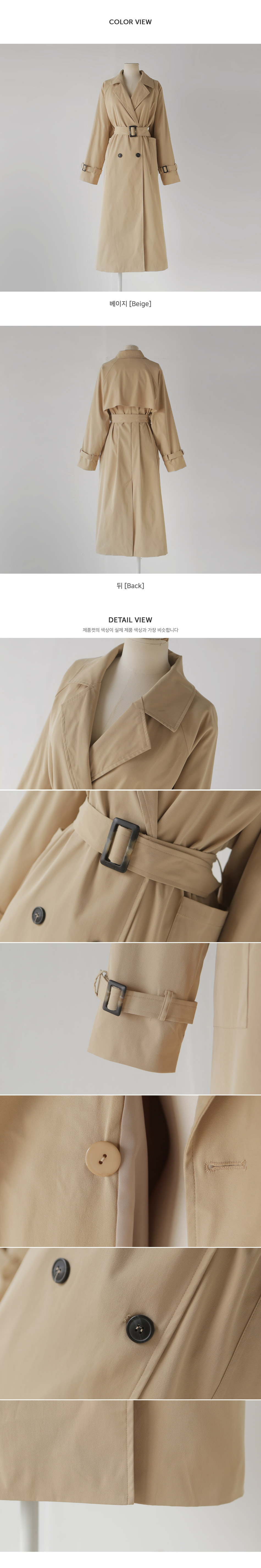 Dublin Trench Long Coat