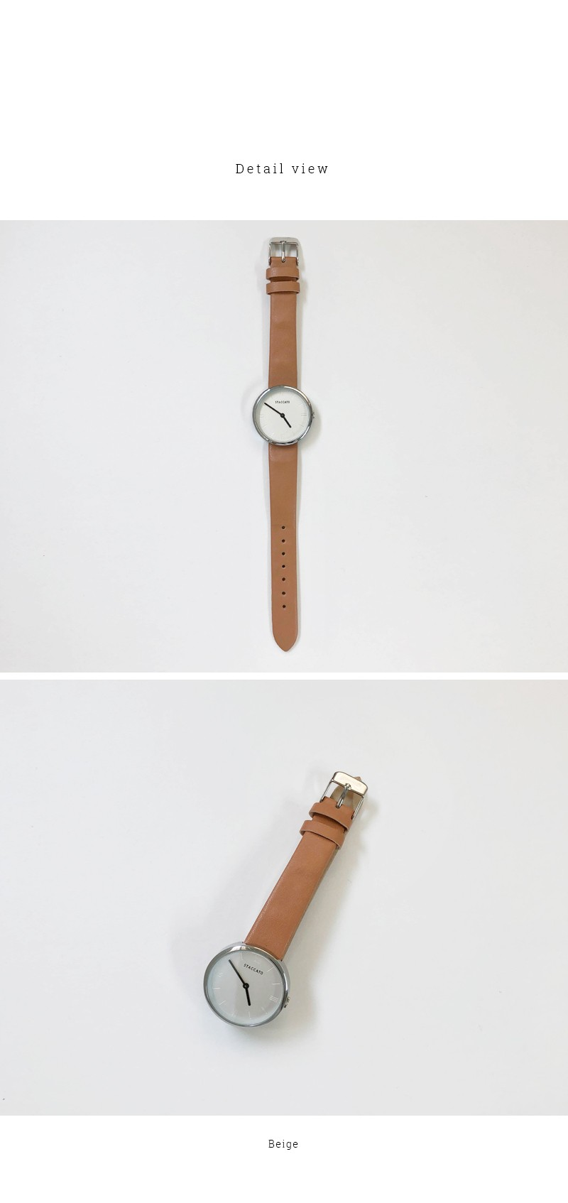 Sandy Watch