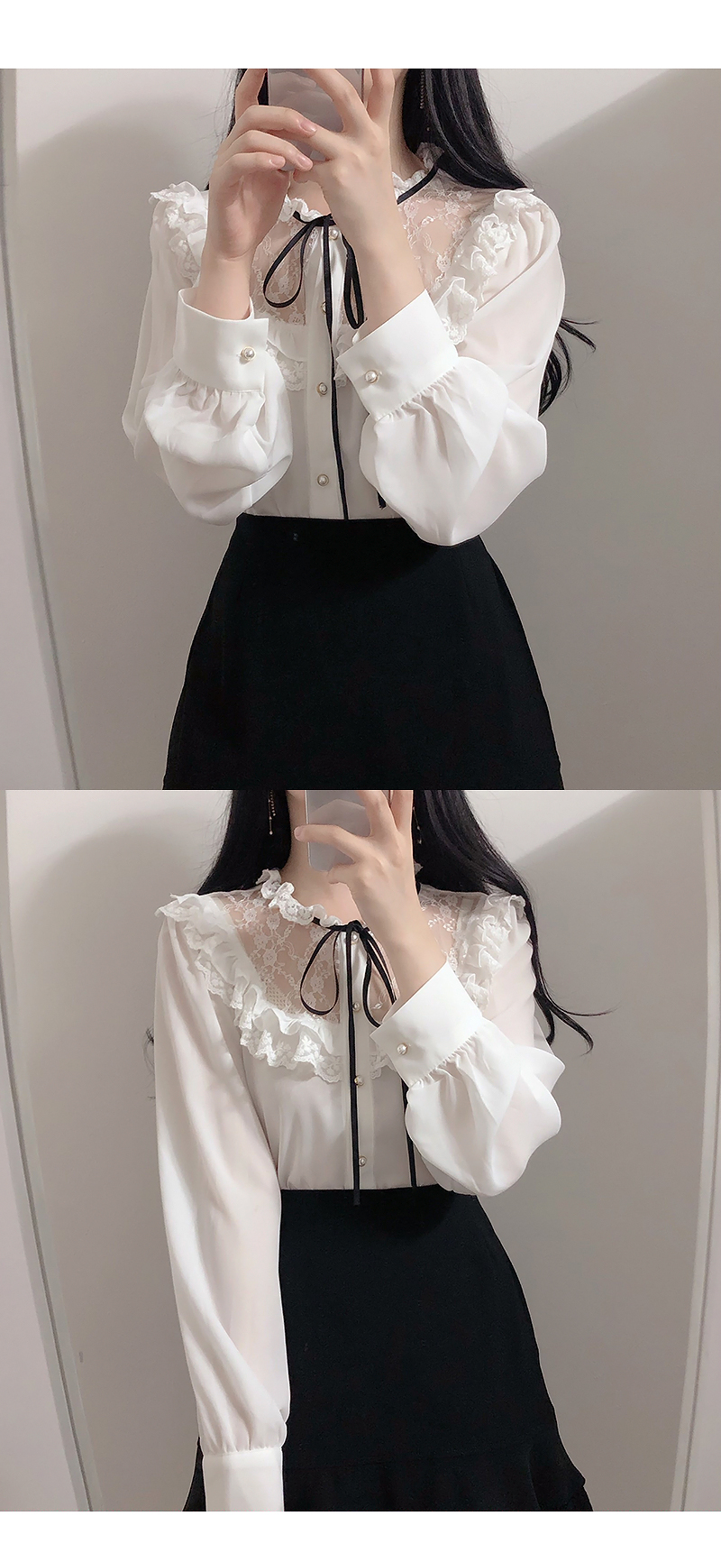 Full Moon Lace Ribbon Blouse