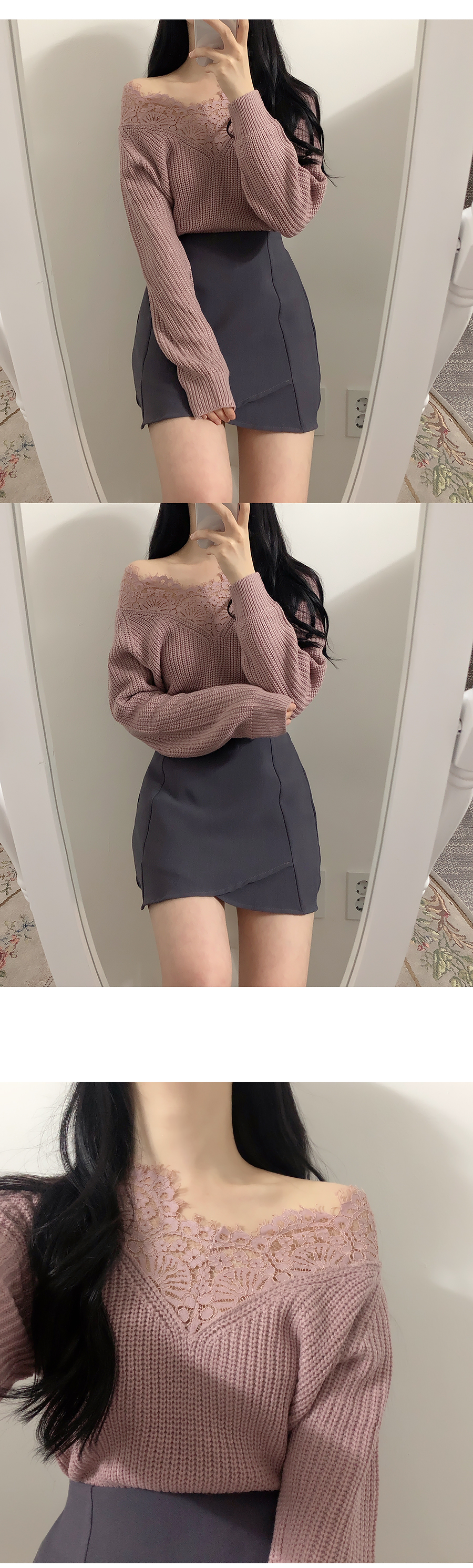 Ena Tulip Skirt
