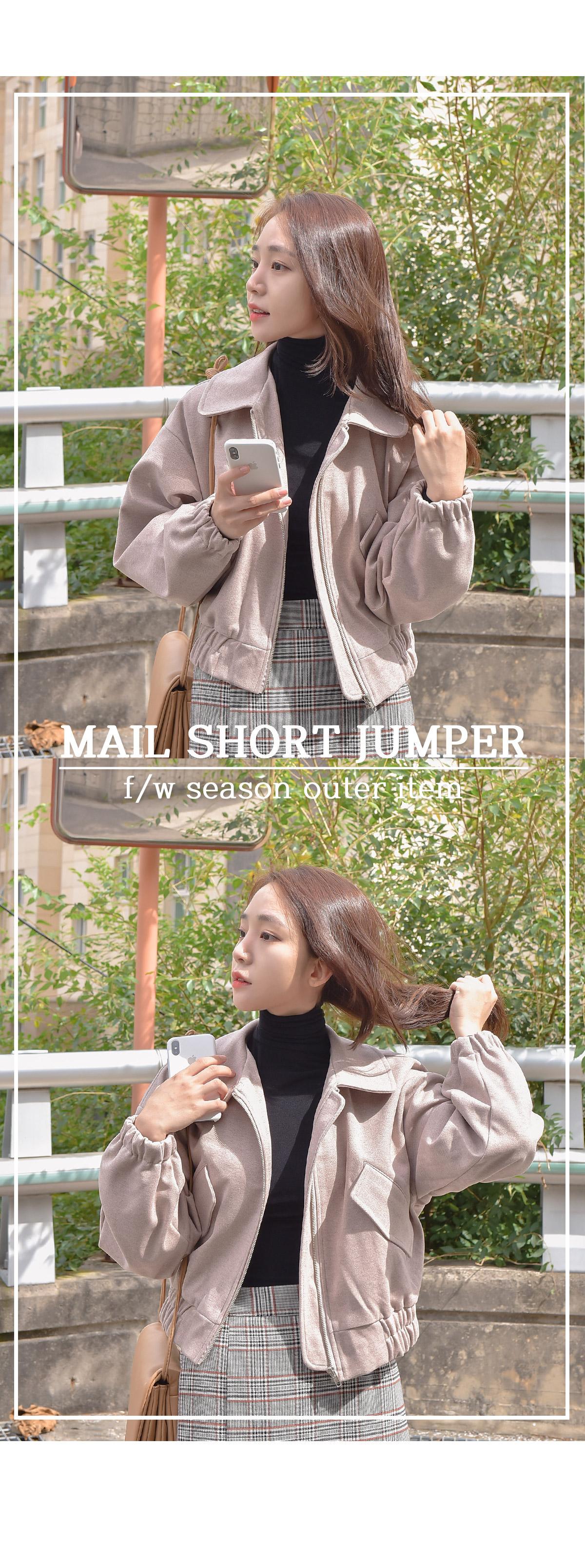 Mail short jumper _H